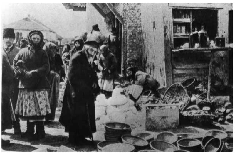 Ярмарок на Поділлі. Поштівка 19 століття