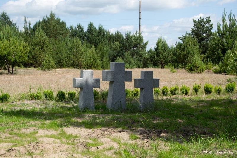 Могили військовополонених німців, румун та угорців, що загинули у «Грос-лазарет №301»