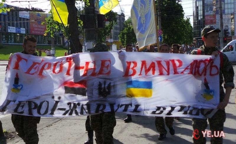 23 травня в Україні святкують День героїв