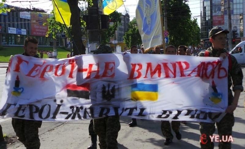 23 травня в Україні відзначають День героїв