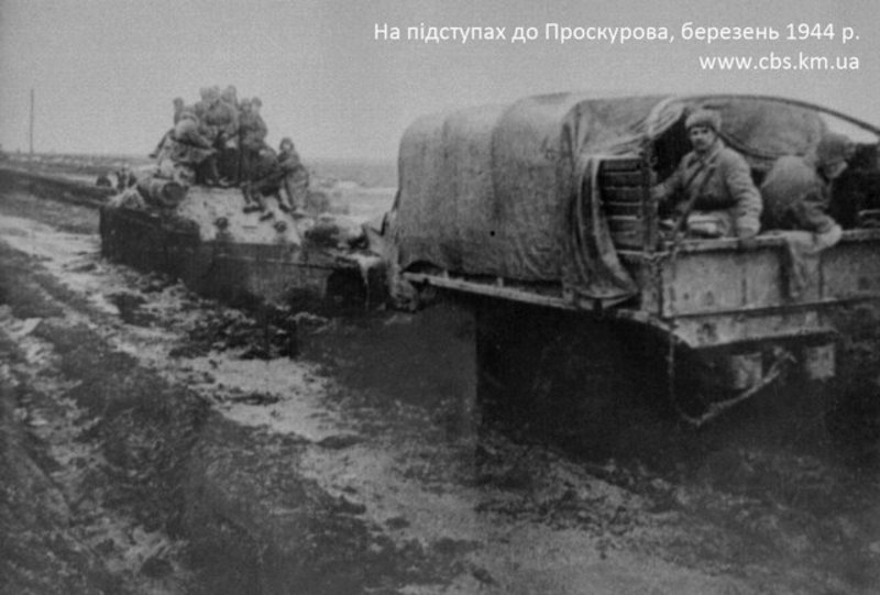 Під час визволення Проскурова віддали своє життя 3252 радянських воїни