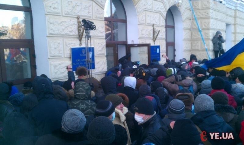 Штурм адмінбудівлі у Хмельницькому 24 січня 2014 року