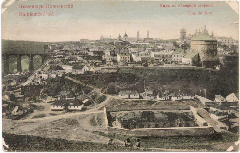 Панорама Кам\'янця 1919 року. Поштова листівка