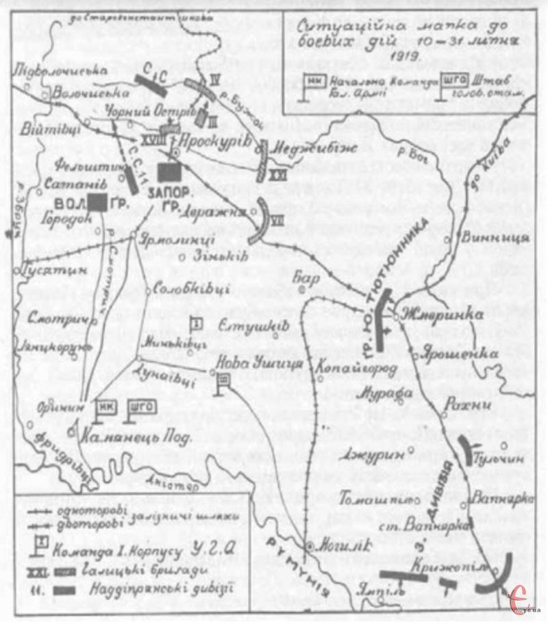 План наступальної Проскурівської операції 26-31 липня 1919 року
