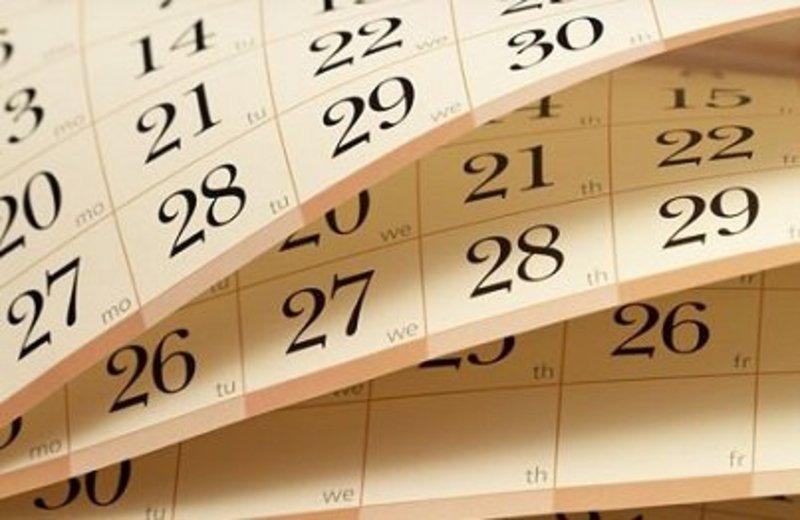 Про події 27 січня