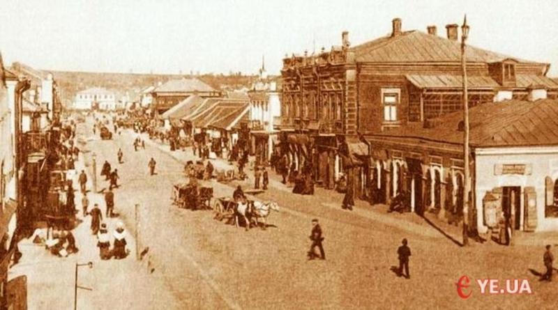 Вулиця Кам'янецька у Хмельницькому, фото зроблене на початку ХХ століття