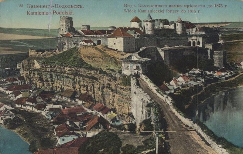 У Кам'янець-Подільській фортеці була розташована арештантська рота, створена після відповідного указу імператора