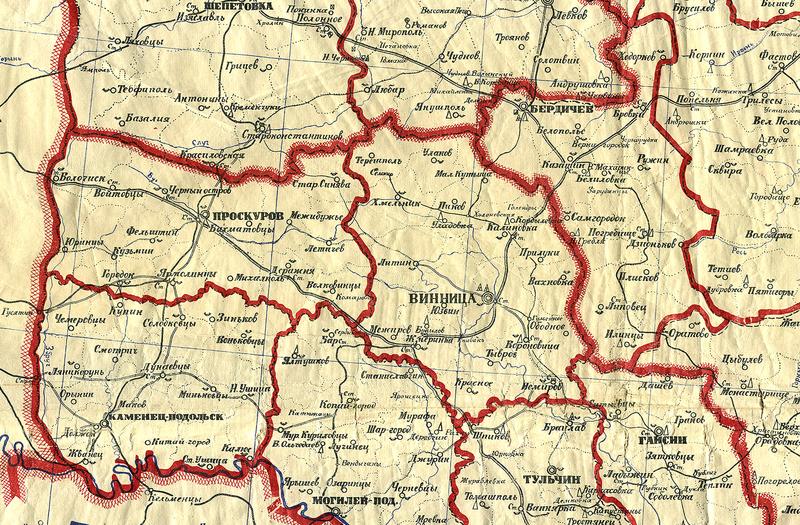 Кам'янецький та Проскурівський округи в складі Подільської губернії 1923 рік