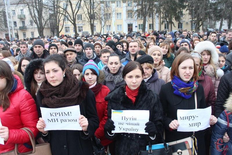 Тисячі містян, 3 березня 2014 року, вийшли на майдан Незалежності у Хмельницькому, аби засудити російське вторгнення на територію Криму