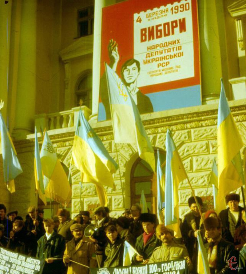 4 березня 1990 року в Україні відбулися перші демократичні вибори до рад народних депутатів