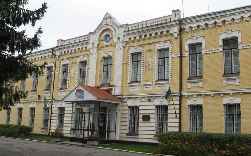 Штаб Дніпровського полку, у якому Купрін отримував документи про звільнення зі служби