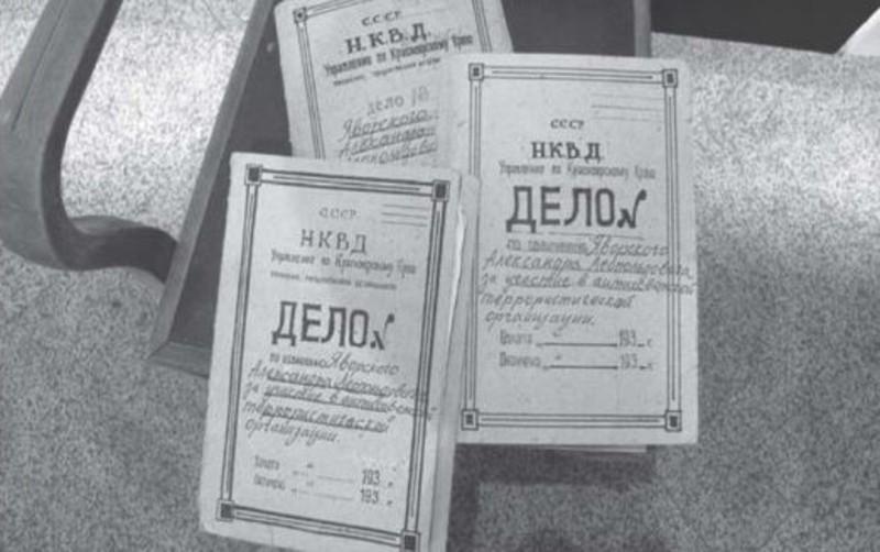 5 листопада 1937 року згідно з наказом НКВС було розстріляно сімох жителів Берездівського району