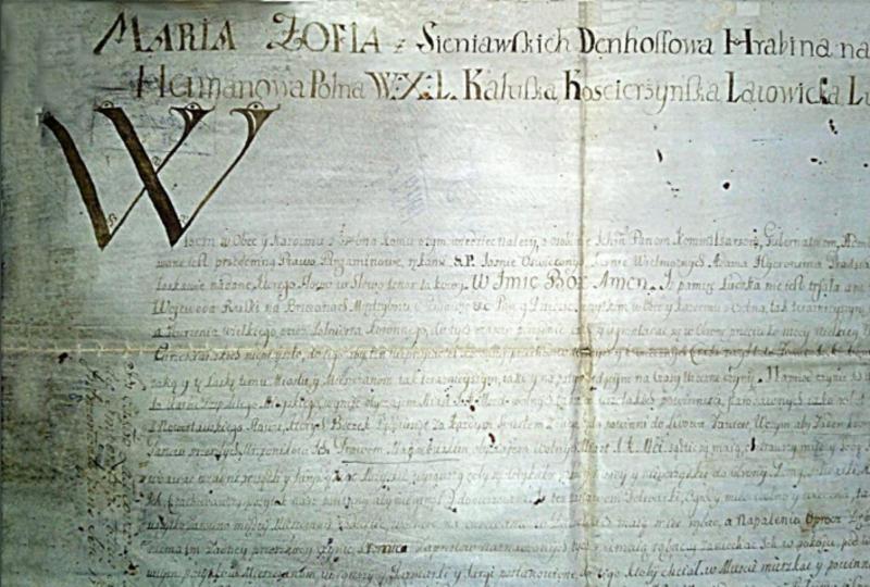 Документ, яким підтверджується самоуправління Меджибожа на Магдебурзькому праві