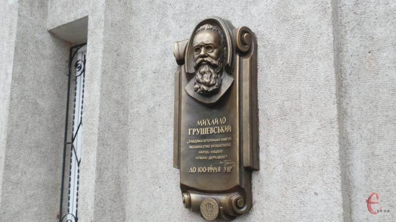 7 листопада 2017 року на фасаді хмельницького залізничного вокзалу встановили меморіальну дошку відомому історику Михайлу Грушевському