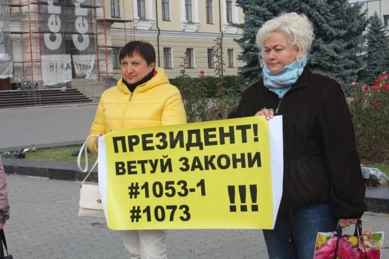 Торік цього дня хмельницькі підприємці мітингували проти законодавчих змін