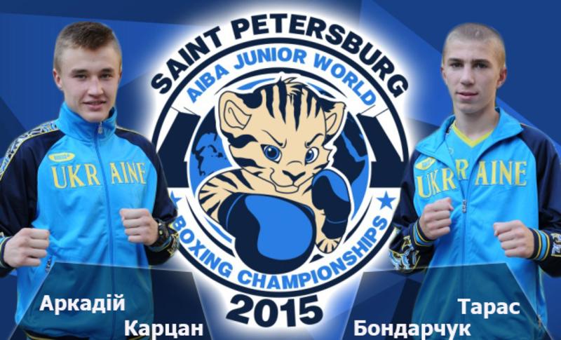 Двоє подільських боксерів стали бронзовими призерами юніорського чемпіонату світу