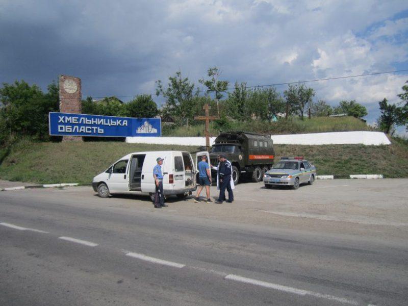 9 червня у Кам'янець-Подільському районі розпочали роботу карантинні пости
