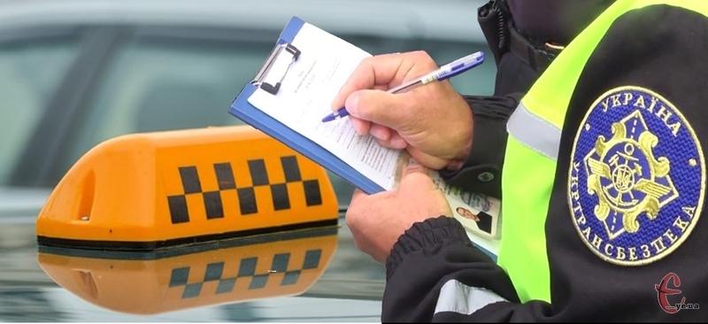 Протягом минулого року в Хмельницькій області видано 216 ліцензій на здійснення діяльності таксі.