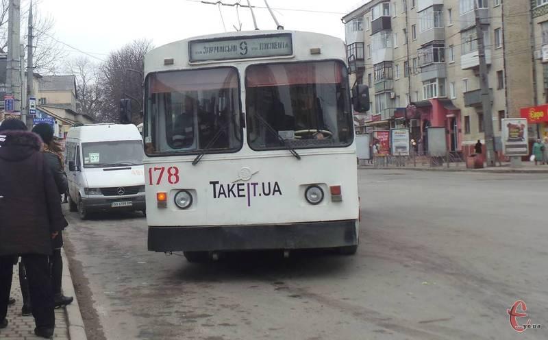 Вночі тролейбусом не доїдеш