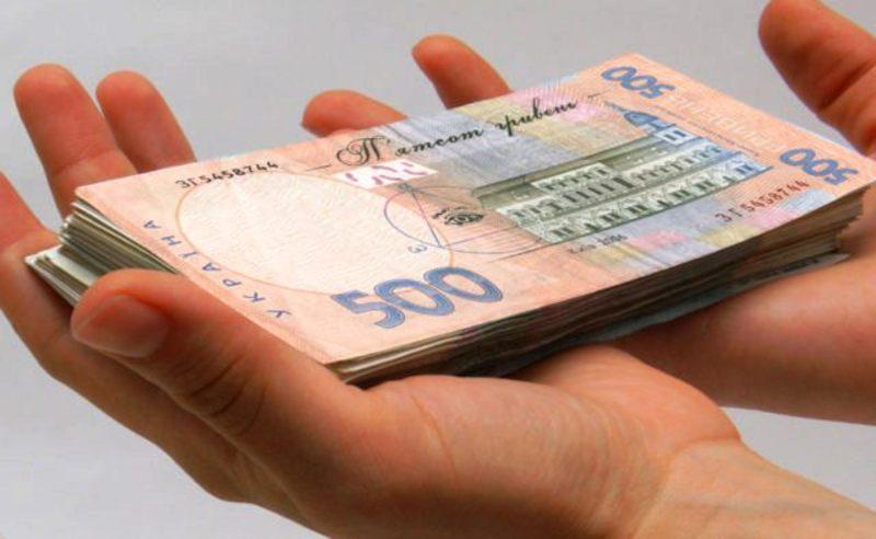 Шахраї привласнили у подолян понад 25 тисяч гривень
