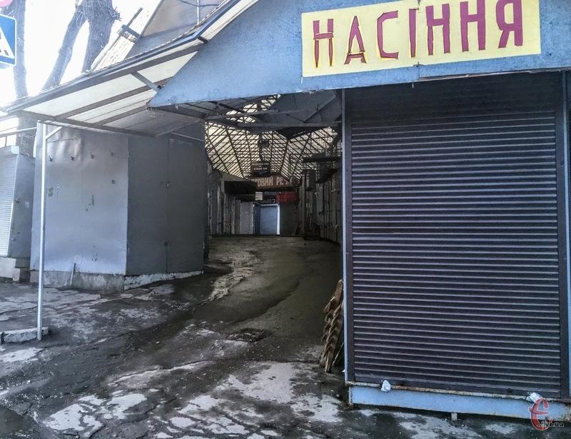 Від п'ятниці, 8 січня, в Україні діятиме локдаун