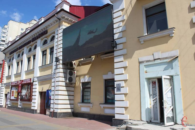 Екран з рекламою на приміщенні кінотеатру залишать.