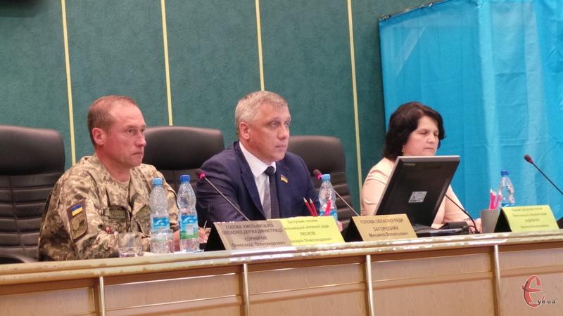 Керівний склад обласної ради нарешті сформовано