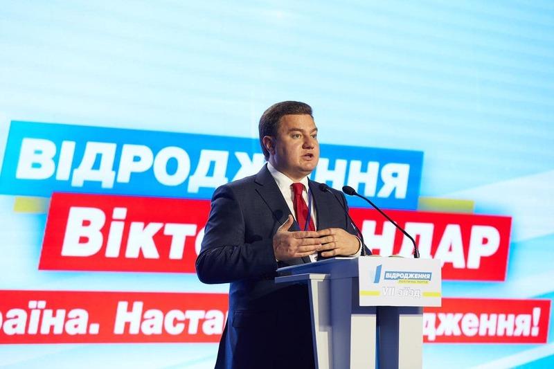 Віктор Бондар побачив бажання окремих членів партії об\'єднатись з «Опозиційним блоком»