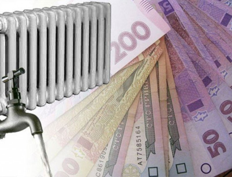У МКП «Хмельницьктеплокомуненерго» назвали причини підвищення ціни в платіжках за опалення