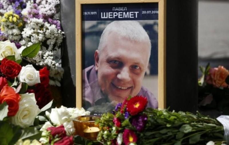 Відомий журналіст Павло Шеремет загинув у середу, 20 липня, вранці в результаті вибуху машини.