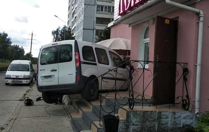 Дещо нестандартна аварія сьогодні сталася в Нетішині