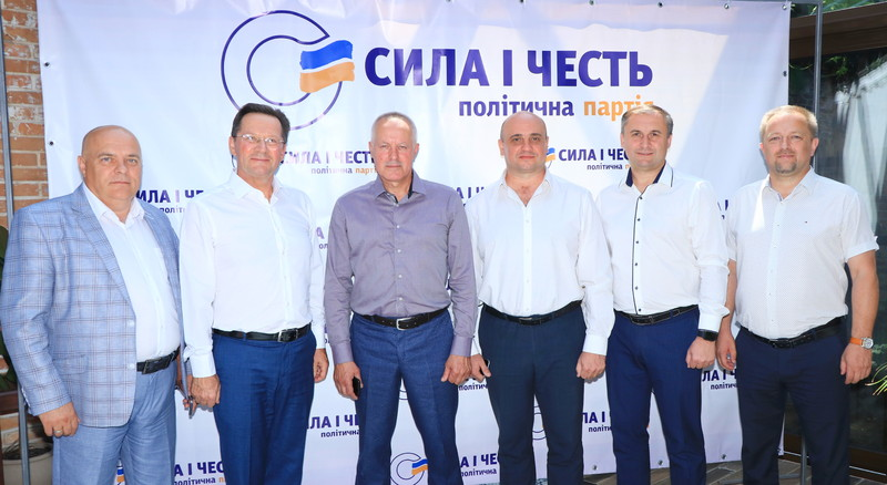 Кандидати від партії «Сила і честь» представлені на чотирьох округах у Хмельницькій області