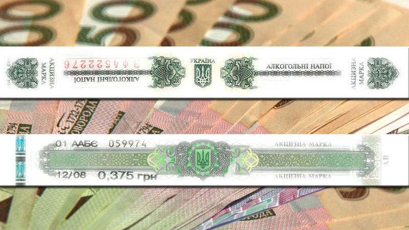 До місцевих бюджетів надійшло чверть мільйона гривень
