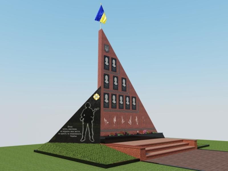 Пам'ятник складатиметься із трьох частин. На ньому розмістять портрети загиблих у АТО славутчан