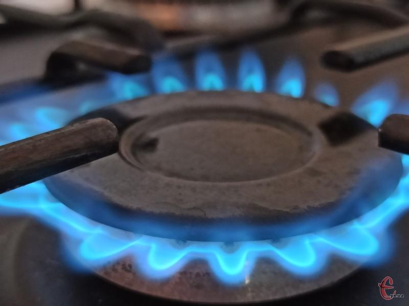 Ціна блакитного палива для мешканців області змінилася