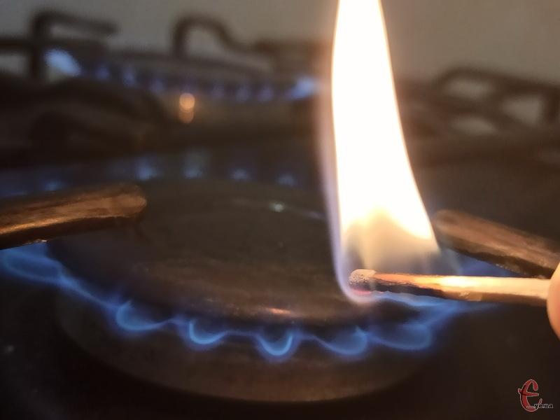 Постачальники газу для населення Хмельниччини оприлюднили ціни, за якими доведеться платити на блакитне паливо, використане у лютому