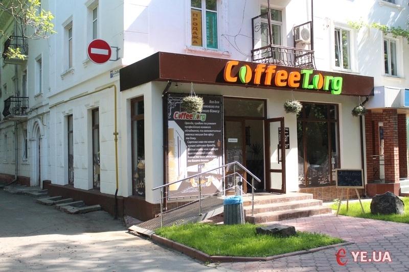 Новий заклад для кавоманів, що відкрився в будинку, розташованому поряд з міським ВРАЦСом, це швидше кав'ярня-магазин, де можна не лише скуштувати смачної кави та чаю, а й придбати додому пакуночок з вподобаним напоєм.