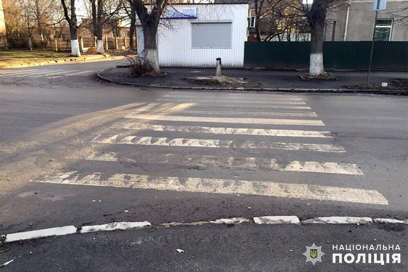 Аварія сталася на перехресті вулиць Франка та Шевченка. Фото: hm.npu.gov.ua