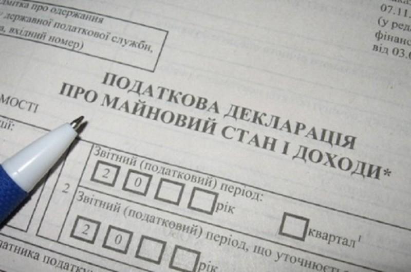 Декларації подаватимуть до 3 травня 2017 року