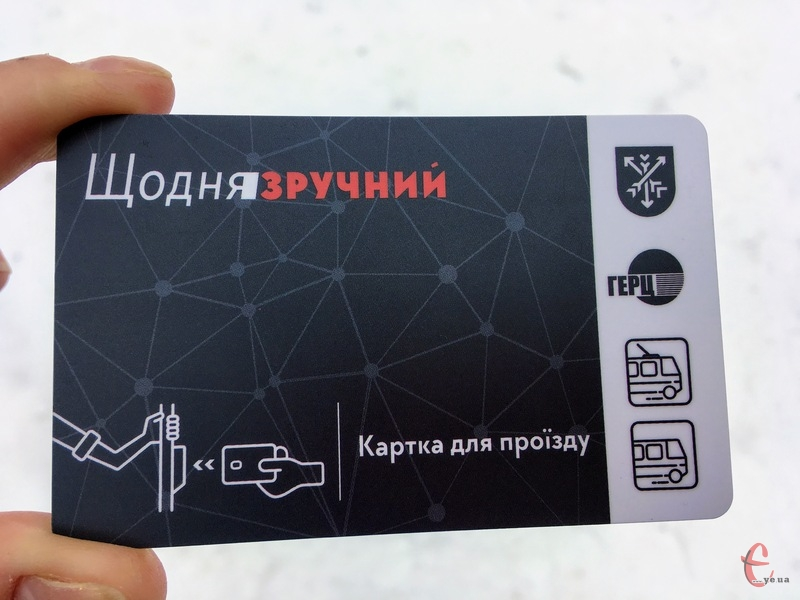 Електронний квиток уже продать