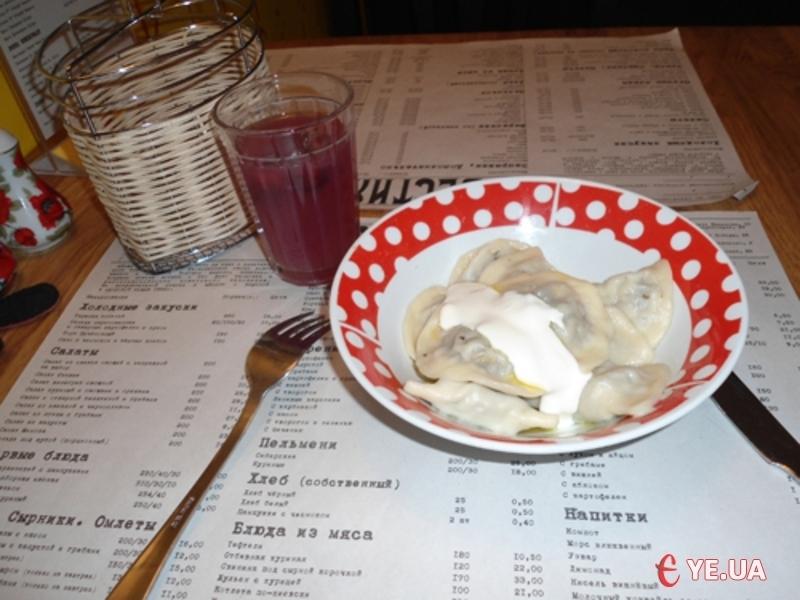 Ці «півмісяці» з тіста із різними начинками вважаються, нарівні з борщем, гордістю української національної кухні.