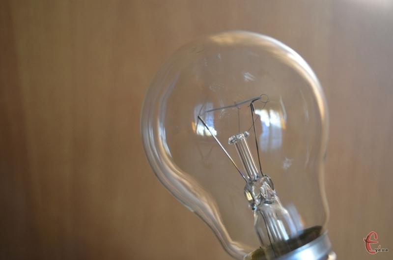 Електропостачання відключать через ремонтні роботи.