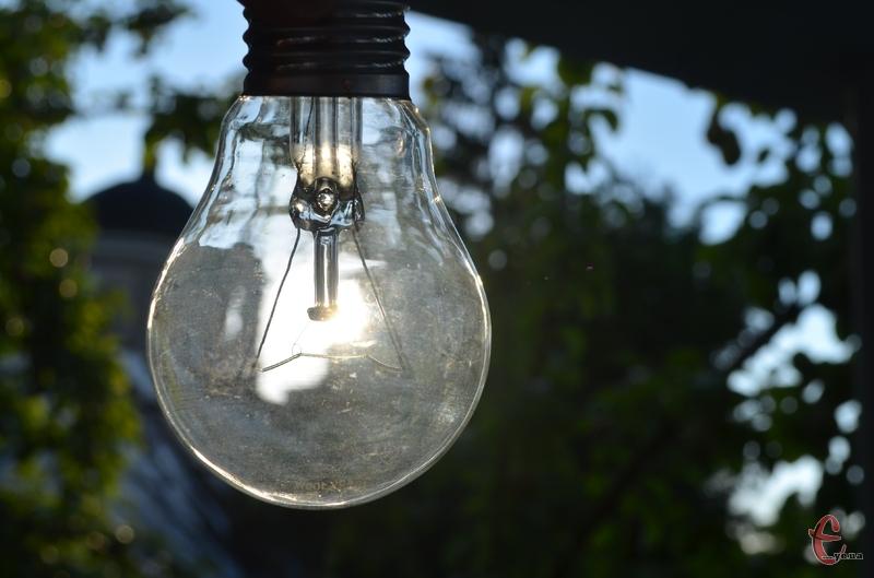 Світла не буде у різнх частинах міста