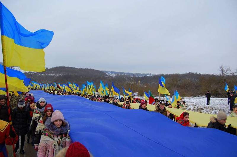 День Соборності традиційно відзначили на межі Хмельницької та Тернопільської областей