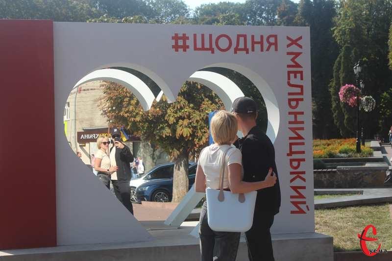 День міста Хмельницький святуватимуть цього року протягом 24-26 вересня