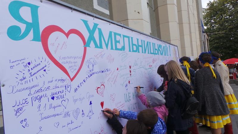 В обласному центрі триває відзначення 586-річниці міста Хмельницького.