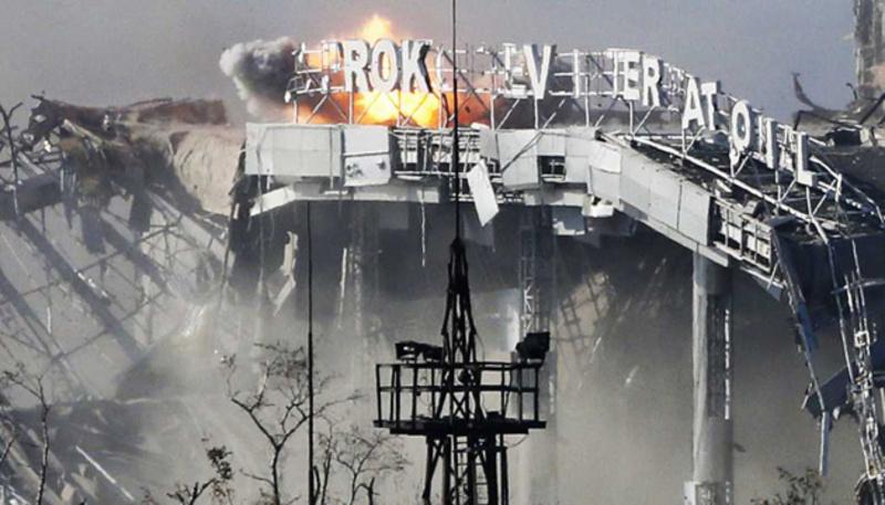 20 січня - День пам'яті захисників Донецького аеропорту