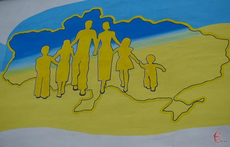 15 травня - Міжнародний день сім'ї. Свято відзначають щорічно з 1994 року