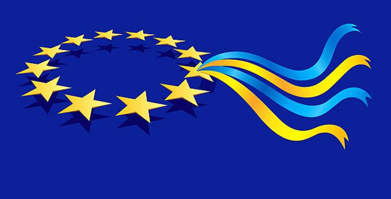День Європи відзначають в Україні щорічно у третю суботу травня