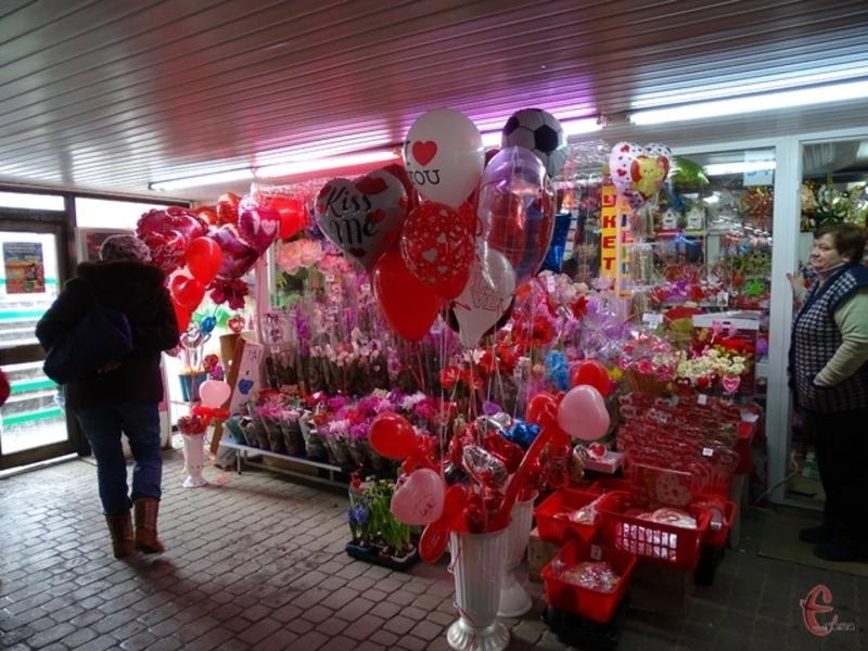 14 лютого відзначається День закоханих